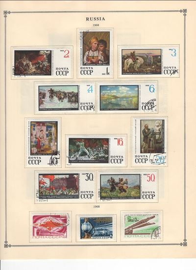 Picture of RUSSIA ON SCOTT ALBUM PAGES 1966 TO 1969!