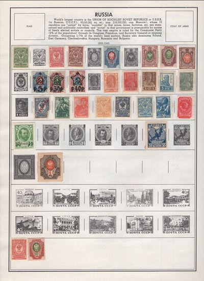Picture of ROMANIA/RUSSIA/RWANDA/RHODESIA ON HARRIS ALBUM PAGES 1899 TO 1965!