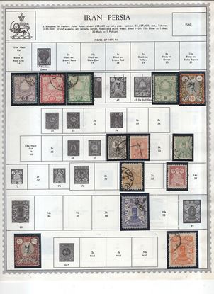 Picture of PERSIA LARGE COLLECTION ON MINKUS ALBUM PAGES-1876-1986!